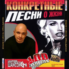 Прокудин Николай Николаевич. Конвейер Смерти